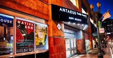 antaeus-exterior